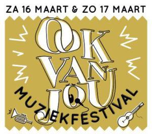 DAKOTA WORDT ÉÉN GROOT MEEZING-CAFÉ @ Theater Dakota | Den Haag | Zuid-Holland | Nederland